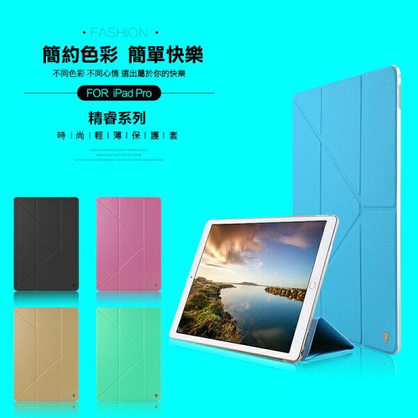 AppleiPadPro12.9吋精睿系列側掀可立式皮套保護套磁吸皮套保護殼平板保護