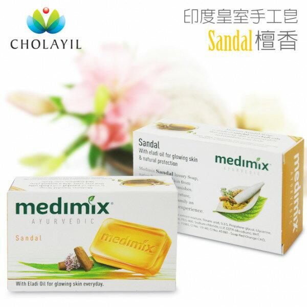 MEDIMIX印度皇室手工皂 香皂 檀香皂 125g