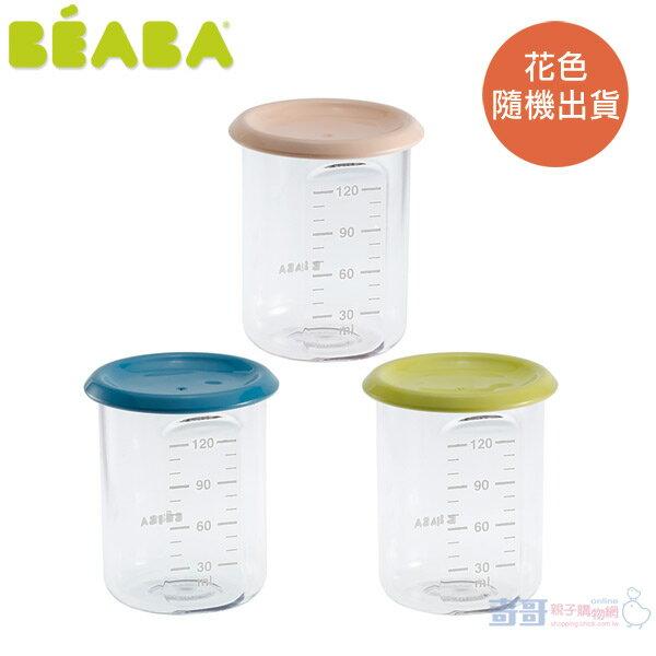 法國~BEABA~Food Jar Baby Portion 副食品儲存罐 120  24