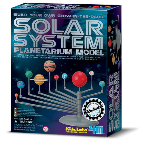 【4M】立體九大行星 Solar System Planetarium Model Making Kit