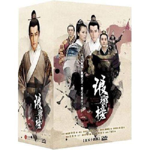 琅琊榜 精裝硬盒版 DVD (全54集/12片) 胡歌/劉濤/王凱/黃維德/陳龍