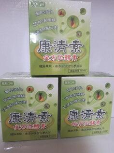 美纖小舖:康清速全方位酵素10G*7包入*3盒組(原普立纖元素)
