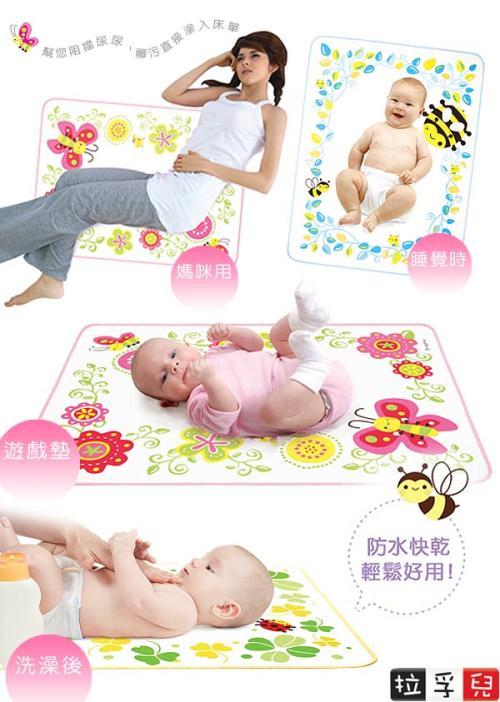 『121婦嬰用品館』拉孚兒防水尿墊 - 蝴蝶 2