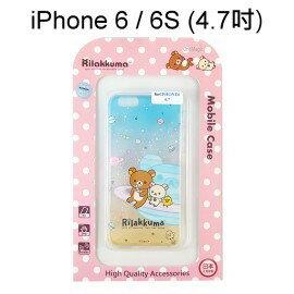 拉拉熊透明軟殼 [星空] iPhone 6 / 6S (4.7吋) 懶懶熊【San-X正版授權】