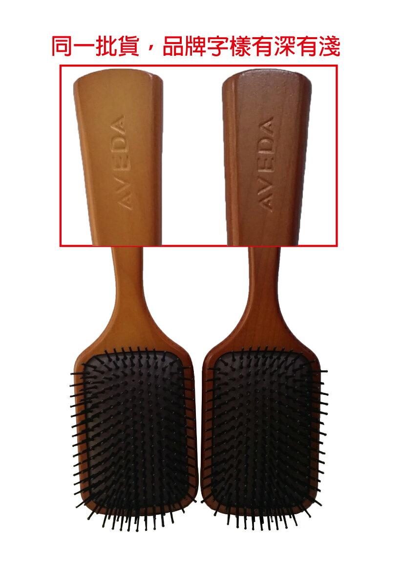 AVEDA 木質髮梳 ☆真愛香水★ 3