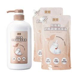 奇哥 兒茶素奶瓶蔬果洗潔液 (680ml)×1瓶 + 補充包(900ml)×2包【悅兒園婦幼生活館】