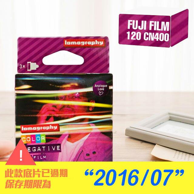 NORNS Lomography CN 400度 膠卷底片 【120mm 負片】底片相機 lomo (*3卷)