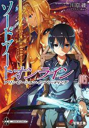 刀劍神域 Vol.15 0