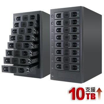 ☆宏華資訊廣場☆伽利略USB3.08層抽取式硬碟外接盒(35D-U38)