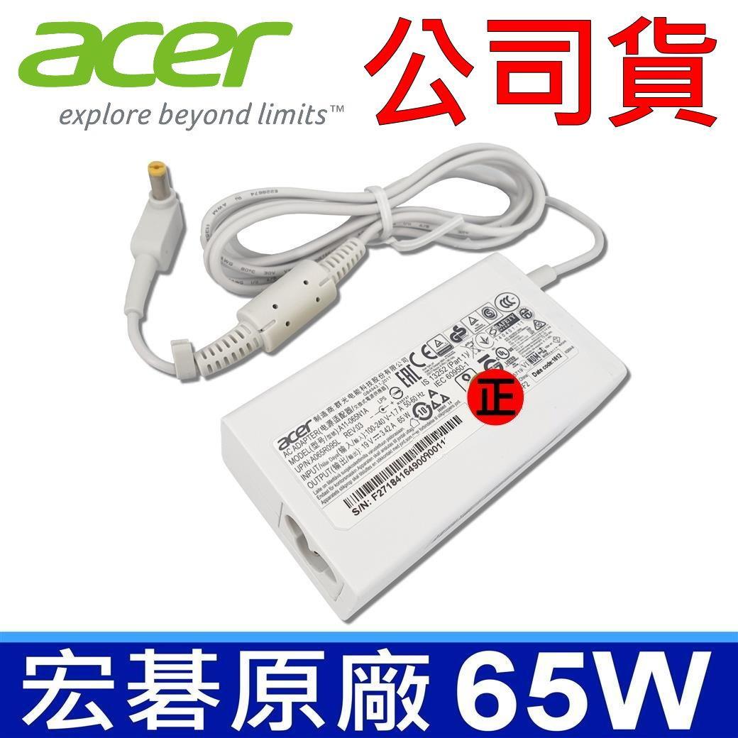 筆電達人 公司貨 ACER 65W 白色 原廠變壓器 Aspire C22-320 C22-720 C22-760 C22-860 C22-865 C24-320 C24-760 5538 55...