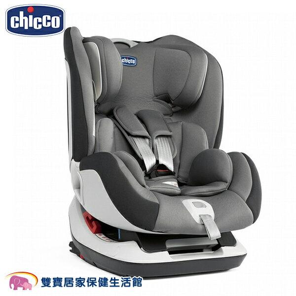 【贈好禮】ChiccoSeatup012Isofix安全汽座-煙燻灰