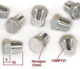 鋁塞  H12×1/8NPT27×15mm / 需購買100個以上即出貨