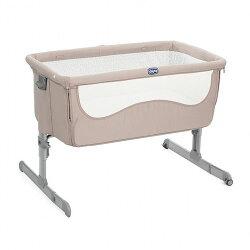 Chicco Next2Me 多功能移動舒適嬰兒床-絢暮杏★衛立兒生活館★