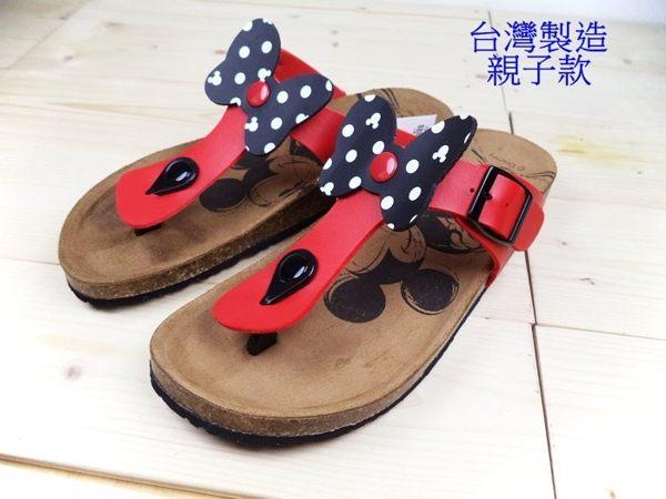 EMMA商城~媽咪款正版迪士尼蝴蝶結造型夾腳拖鞋親子人字拖鞋紅色36-40號