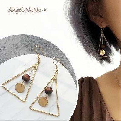 AngelNaNa:耳環《可改耳夾式》《可改S925銀針》歐美風極簡三角原木垂墬式耳鈎【RA0079】