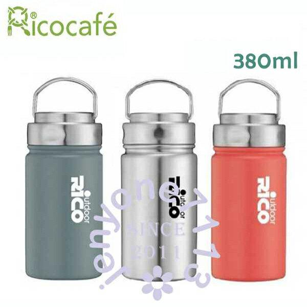 【RICO瑞可】內膽#316不鏽鋼真空廣口保溫瓶(380ml)RK-380顏色隨機出貨