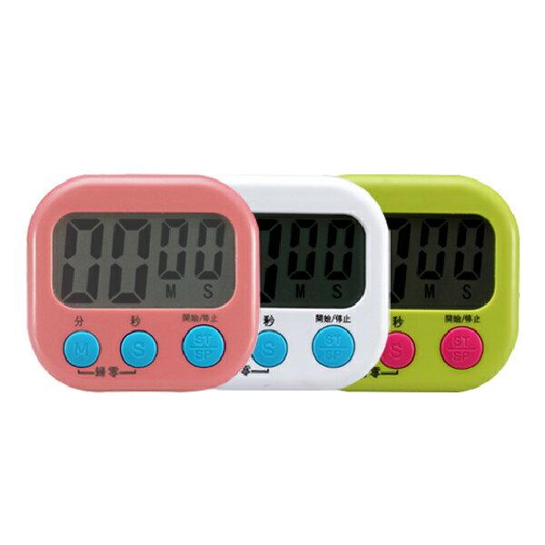 電子計時器 大螢幕 正倒數計時器 定時器 定時提醒器 廚房定時器 大音量 記憶功能 省電 正數 倒數 烹飪 競賽 1