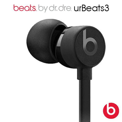 【曜德視聽】Beats urBeats3 Lightning 黑色 耳道式耳機 耳機可吸附 iphone 7後代專用 ★ 免運 ★ 保證原廠公司貨 ★
