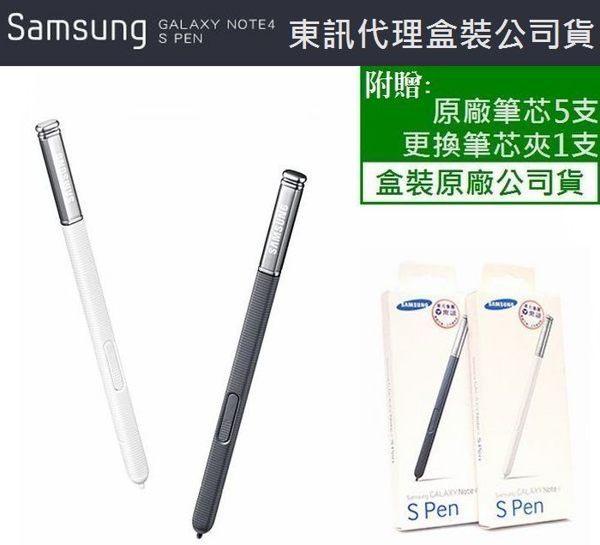 【東訊代理】Note4 S Pen【原廠觸控筆、手寫筆】S-Pen N910 N910U N910T Note edge【吊卡盒裝原廠公司貨】