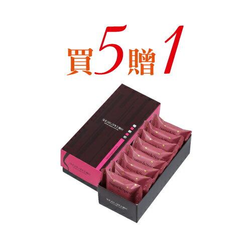 【糖村SUGAR&SPICE】【夏日感恩季】QD05-3胚芽桂圓酥8入禮盒買5盒贈1盒法式牛軋糖(簡約包)
