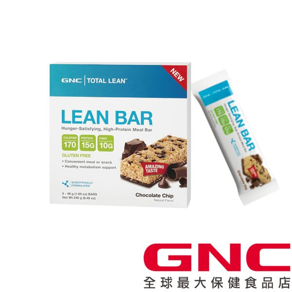 【GNC健安喜】Total Lean™ 代餐棒 - 巧克力 脆片 5條/盒