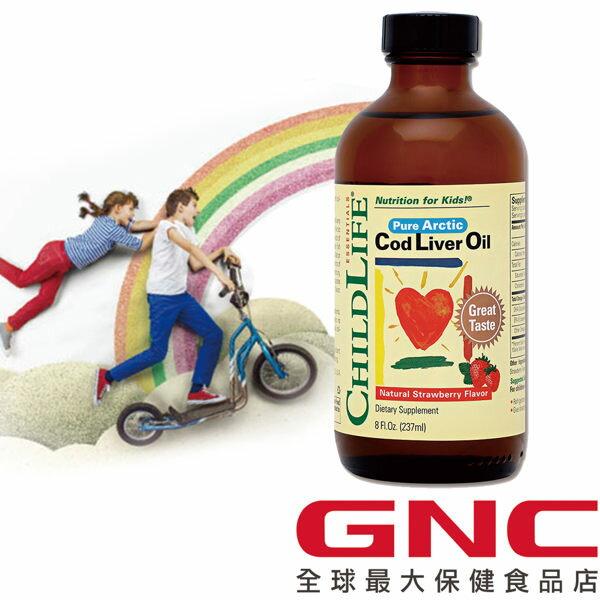 【GNC健安喜】(兒童)Childlife 兒童魚肝油-草莓口味 237毫升