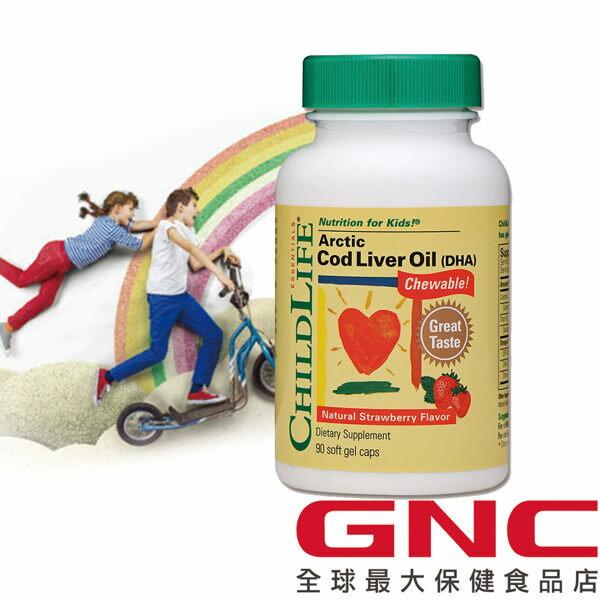 【GNC健安喜】(兒童)Childlife銳智膠囊食品90顆