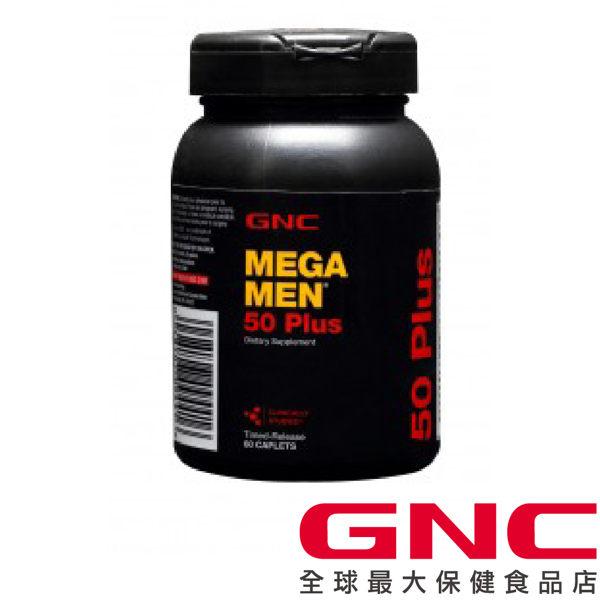 【GNC健安喜】(綜合維他命) 銀寶美佳男食品錠 60錠