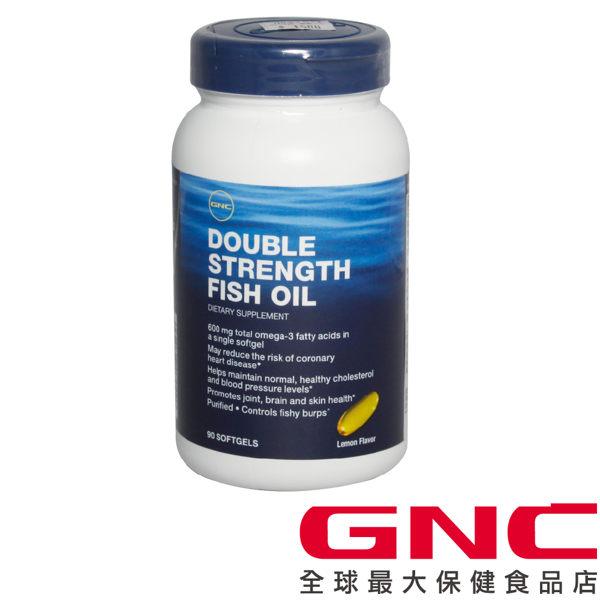 【GNC健安喜】雙效魚油膠囊食品90顆