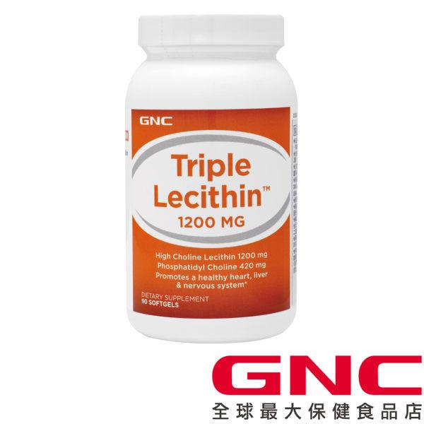 【GNC健安喜】三效卵磷脂膠囊食品1200mg90顆