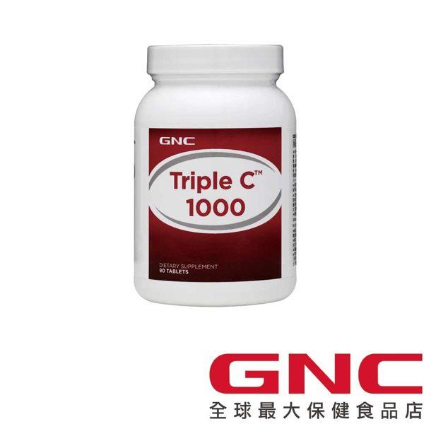 【GNC健安喜】三效維生素C1000食品錠90錠
