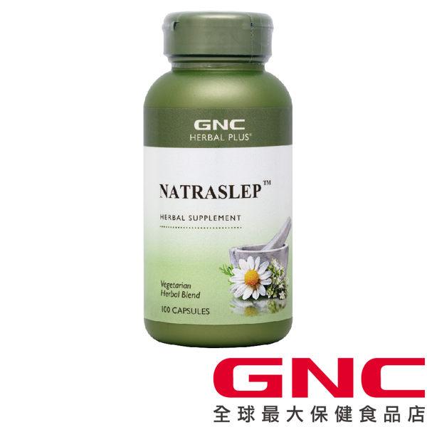 【GNC健安喜】安可舒膠囊食品100顆(洋甘菊 西番蓮 幫助入睡)