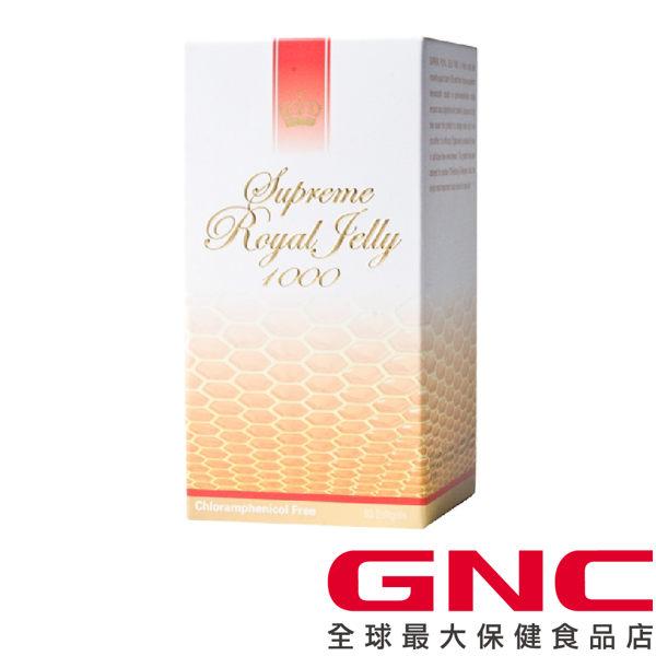 【GNC健安喜】LAC速沛 蜂王乳 膠囊食品 60顆
