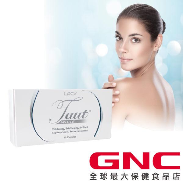 【GNC獨家販售】LAC 回原皙膠囊食品60顆