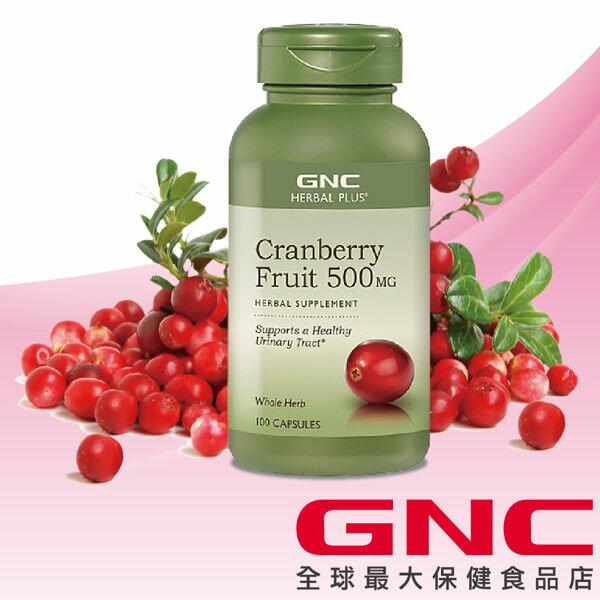 【GNC健安喜】蔓越莓膠囊食品100顆(強化鈣、鐵、維他命B群)
