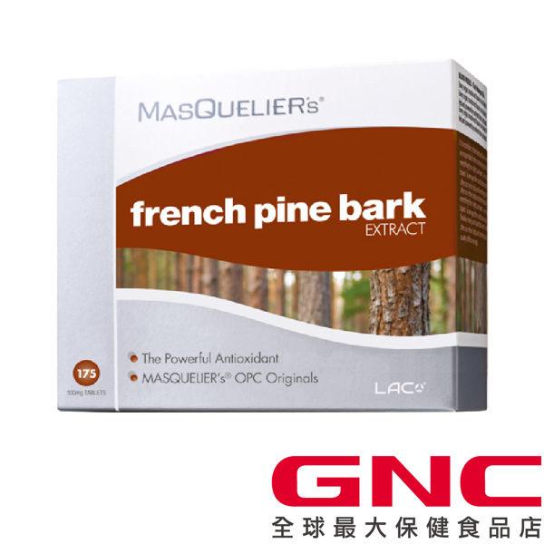 【GNC健安喜】LAC松樹皮菁華食品錠175錠