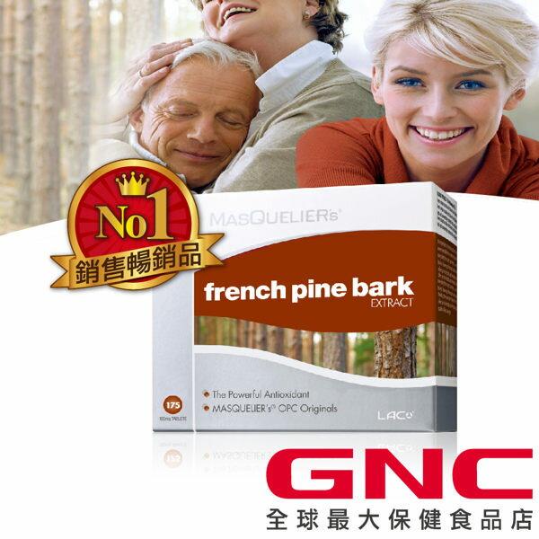 【GNC獨家販售】LAC松樹皮菁華食品錠50錠