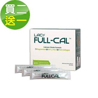 【GNC健安喜】(買2送1)Full-Cal™優鎂鈣 60 包 (檸檬酸鈣+鎂)