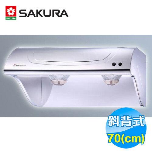 櫻花 SAKULA 70公分斜背式不鏽鋼抽油煙機 R-3250S