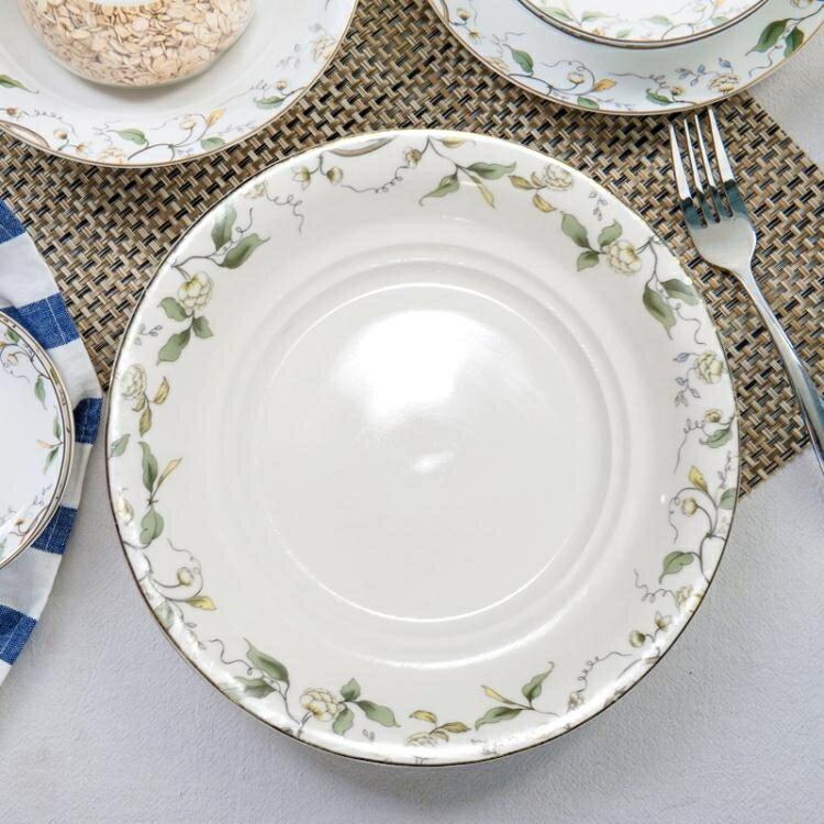 餃子盤水餃盤家用陶瓷盤瀝水雙層盤盤子創意圓形骨瓷餐具蒸盤 晴天時尚