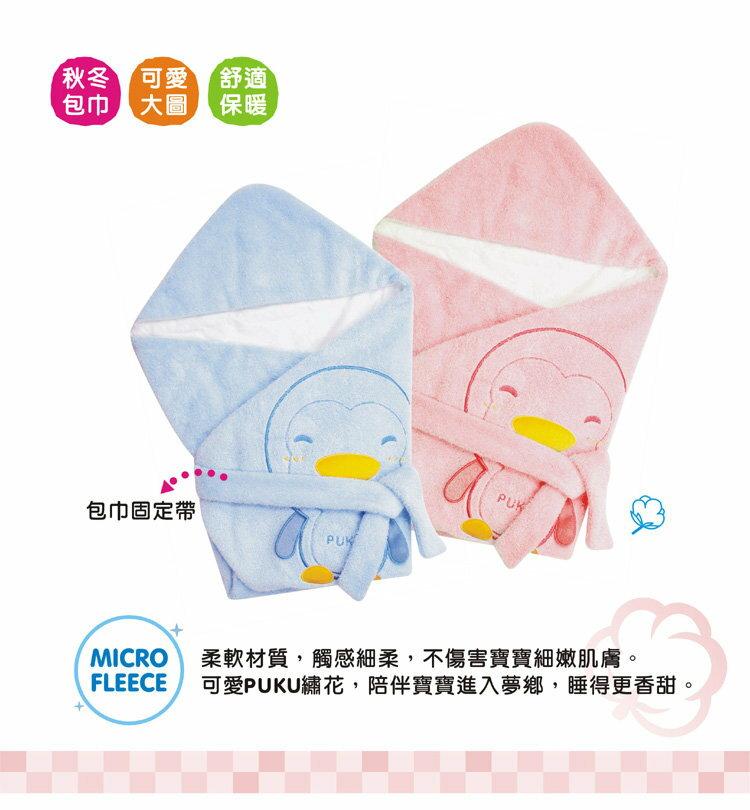 PUKU藍色企鵝 - 暖暖包巾 (水藍/粉紅) 2