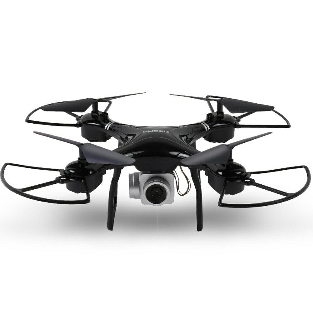 無人機 無人機高清專業航拍超長續航四軸飛行器兒童玩具男孩遙控小飛機DJ   全館八五折