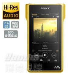 【SONY】 256GB Walkman 數位隨身聽 NW-WM1Z 99.96的OFC無氧銅