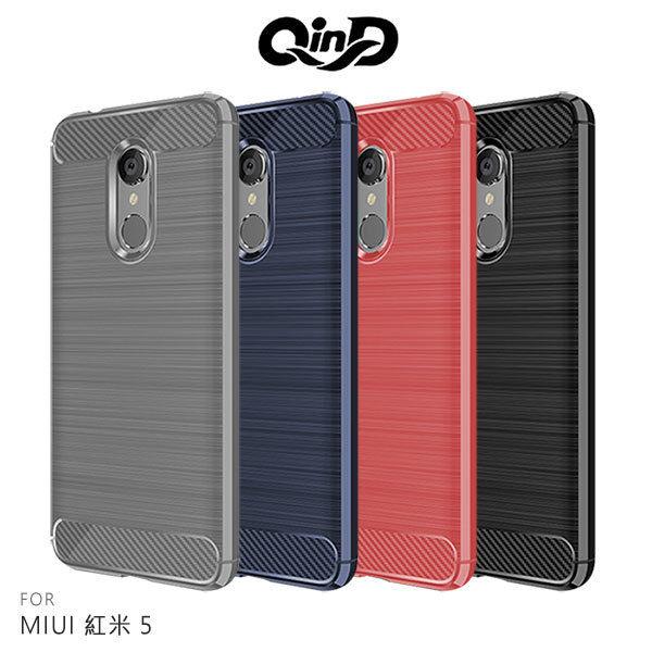【愛瘋潮】99免運QinDMIUI紅米5拉絲矽膠套TPU保護殼全包邊防摔軟殼手機殼