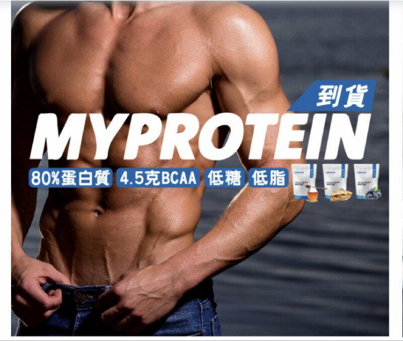 **熱銷**MyProtein 1KG乳清蛋白+搖搖杯優惠組合 臺灣授權經銷 IMPACT 乳清蛋白粉 乳清蛋白 高蛋白