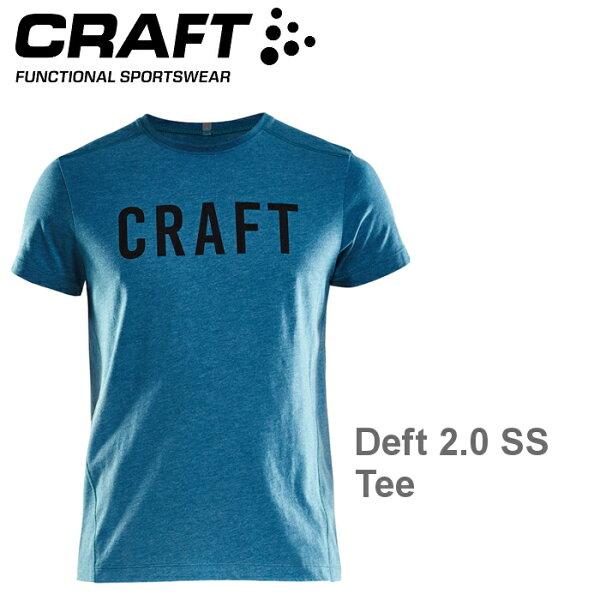 【速捷戶外】瑞典CRAFT1905899男短袖圓領排汗衣(男)Deft2.0SSTee(藍綠),跑步,路跑,登山,排汗T