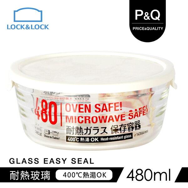 【樂扣樂扣】P&Q輕鬆蓋耐熱玻璃盒圓形480ML白色