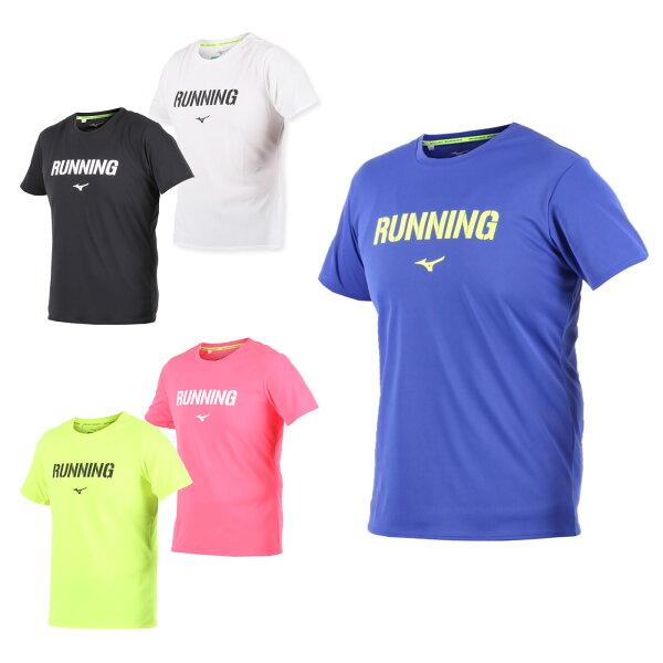 MIZUNO男路跑短袖T恤(免運短袖上衣訓練慢跑美津濃【03312806】≡排汗專家≡