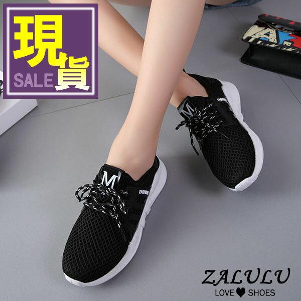 ZALULU愛鞋館7CE092現貨熱銷排行綁帶運動透氣休閒布鞋-偏小-白黑粉-36-40