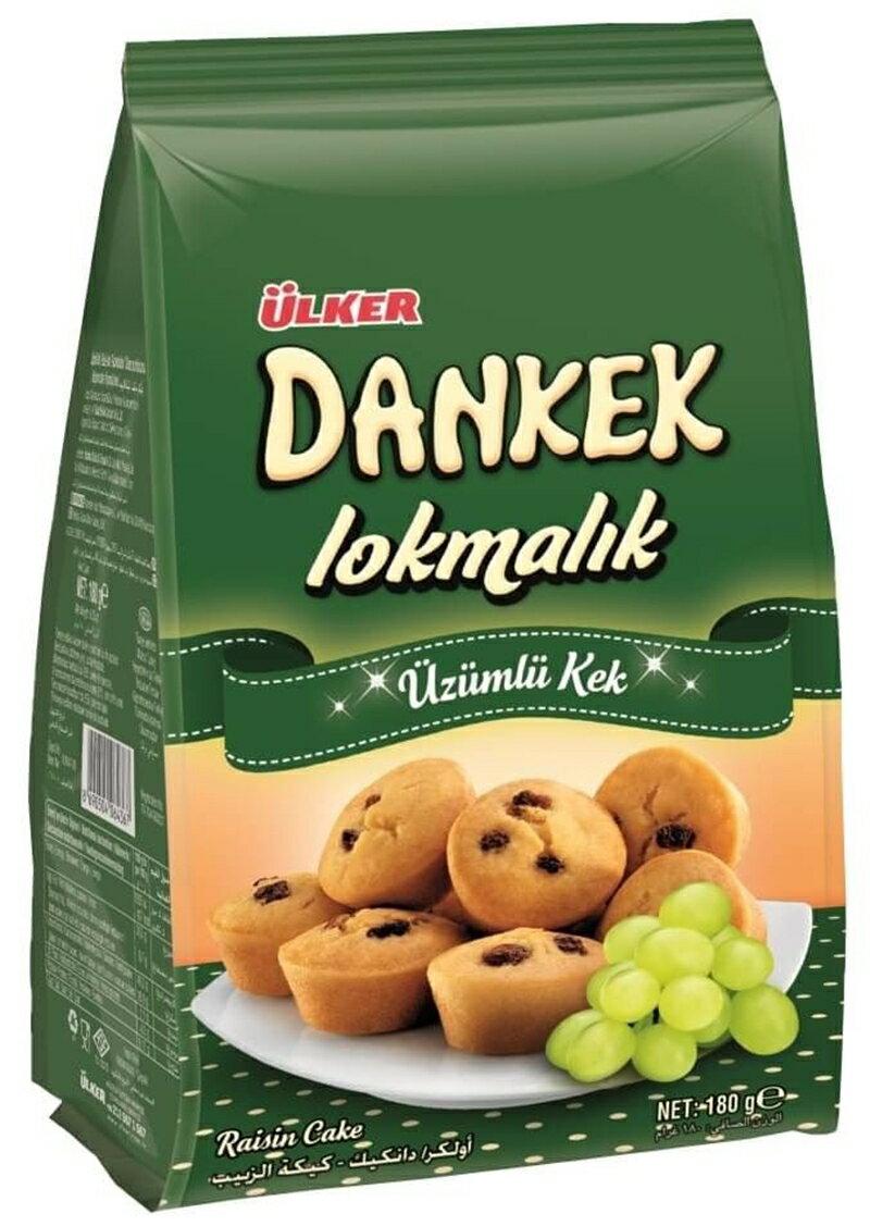 土耳其 達克一口蛋糕|小蛋糕|180G|青葡萄口味/巧克力口味 (蛋奶素)|點心|零食